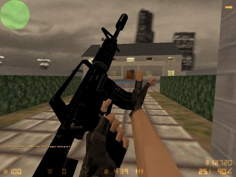Action Quake 2 m4a1 from Action Quake 2 CounterStrike 16 gt Skins gt Rifles gt M4A1