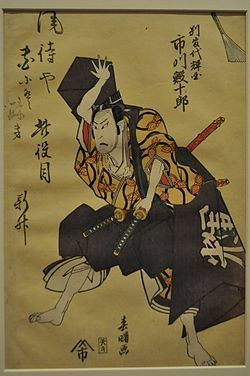 Actor Ichikawa Ebijuro as Samurai httpsuploadwikimediaorgwikipediacommonsthu