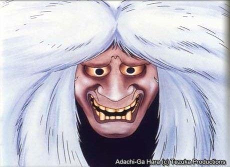 Adachi-ga Hara movie scenes Tezuka Lion Book Series Episode 3 Adachi Ga Hara