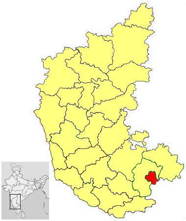 Adakamaranahalli, Bangalore