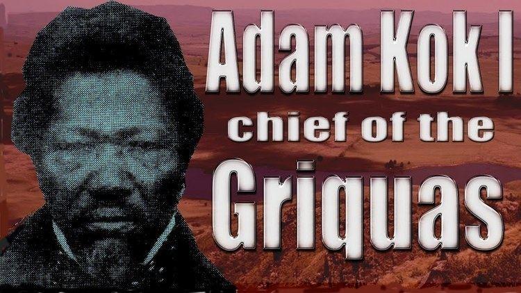 Adam Kok III httpsiytimgcomviKHR5ddht6wmaxresdefaultjpg