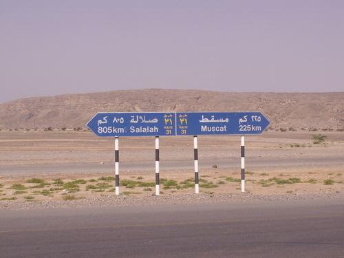 Adam, Oman httpsmw2googlecommwpanoramiophotosmedium