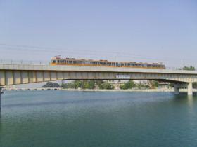 Adana Metro Adana Metro Wikipedia