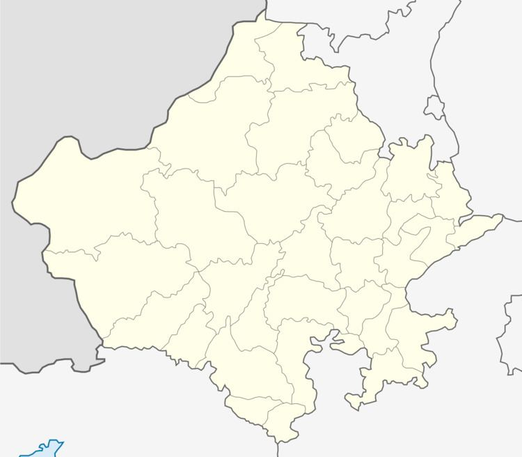 Adarsh Vidya Mandir Udaipurwati