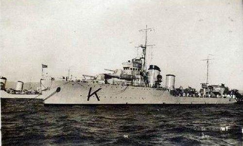 Adatepe-class destroyer