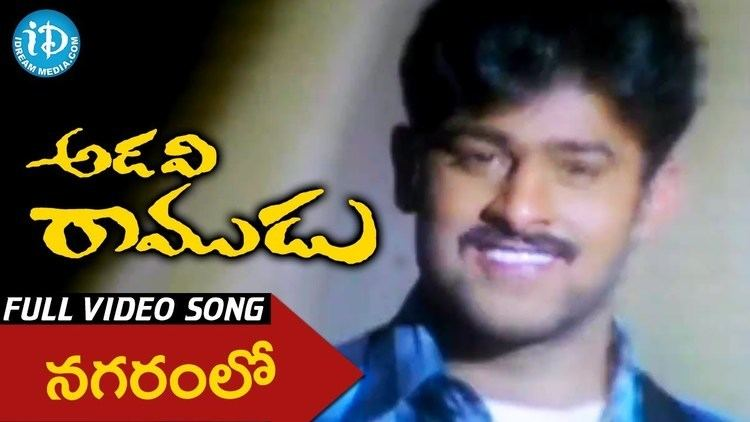 Adavi Ramudu (2004 film) Adavi Ramudu Movie Nagaramu Lo Video Song Prabhas Arthi