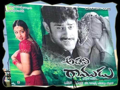 Adavi Ramudu (2004 film) Telugu cinema movie posters idlebraincom Adavi Ramudu Prabhas