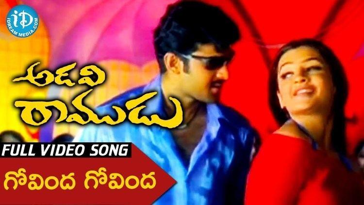 Adavi Ramudu (2004 film) Adavi Ramudu Movie Govinda Video Song Prabhas Arthi Agarwal