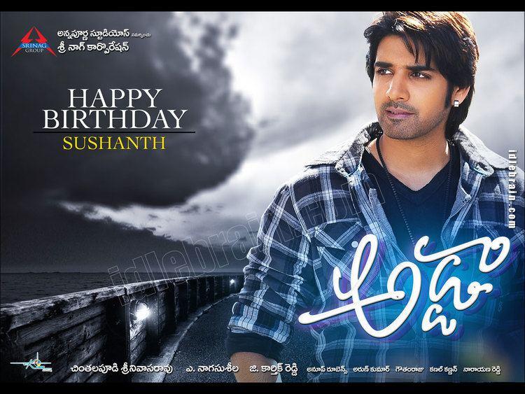Adda (film) Adda Telugu film wallpapers Telugu cinema Sushanth Shanvi