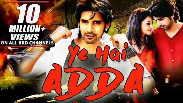 Adda (film) Adda 2016 Full Hindi Dubbed Movie Sushant Shanvi Dev Gill