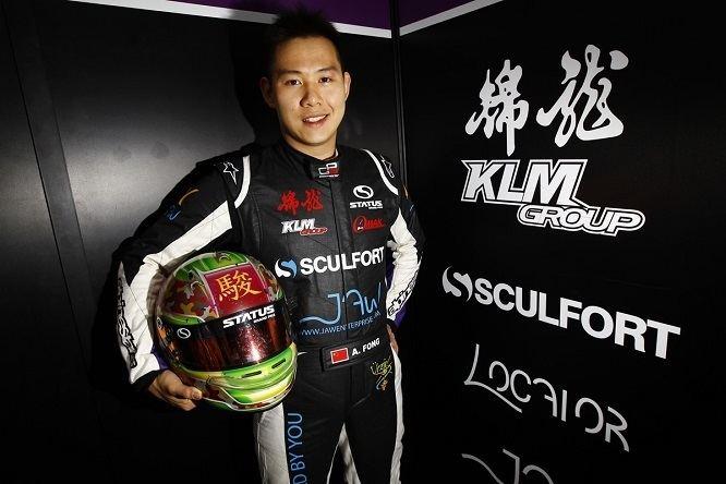 Adderly Fong F1 Adderly Fong e Roy Nissany proveranno la Sauber C31 a