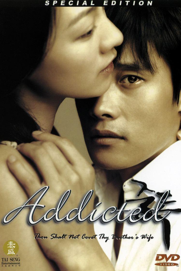 Addicted (2002 film) wwwgstaticcomtvthumbdvdboxart84593p84593d