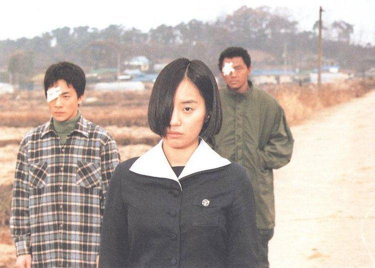 Address Unknown (2001 film) Address Unknown Movie Picture Gallery HanCinema