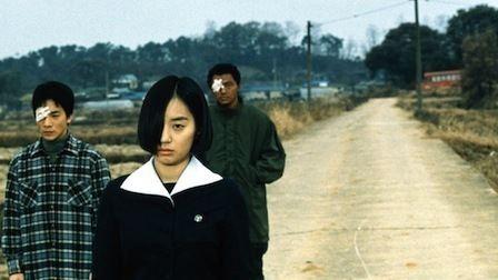 Address Unknown (2001 film) Cinemalacrum You Know Whats Scarier The Human Eye Address