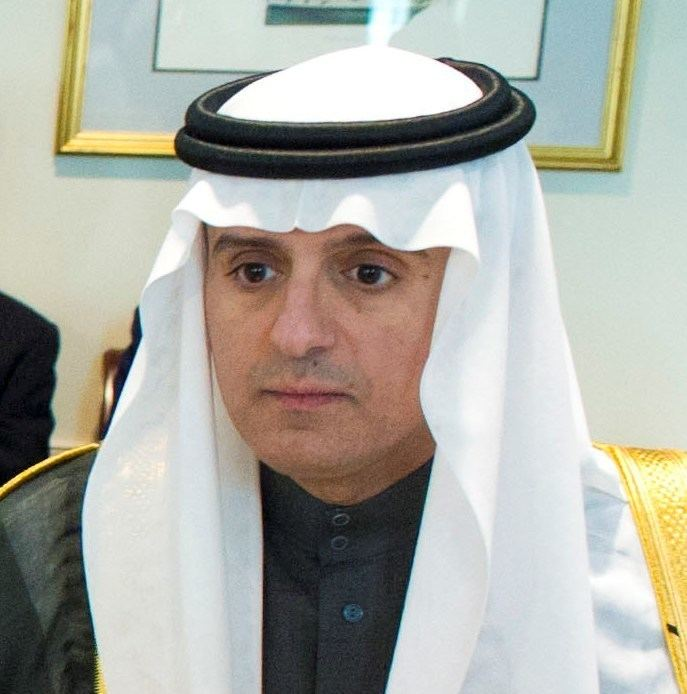 Adel al-Jubeir httpsuploadwikimediaorgwikipediacommonsff