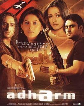 Adharm (2006 film) movie poster