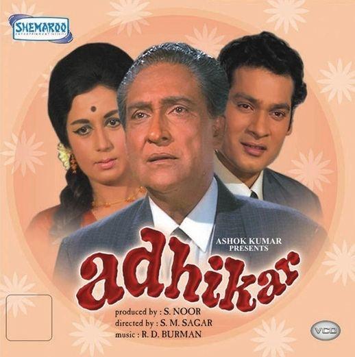 Adhikar 1971 Hindi Movie Mp3 Song Free Download