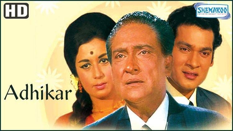 Adhikar HD Ashok Kumar Nanda Deb Mukherjee Old Hindi Movie