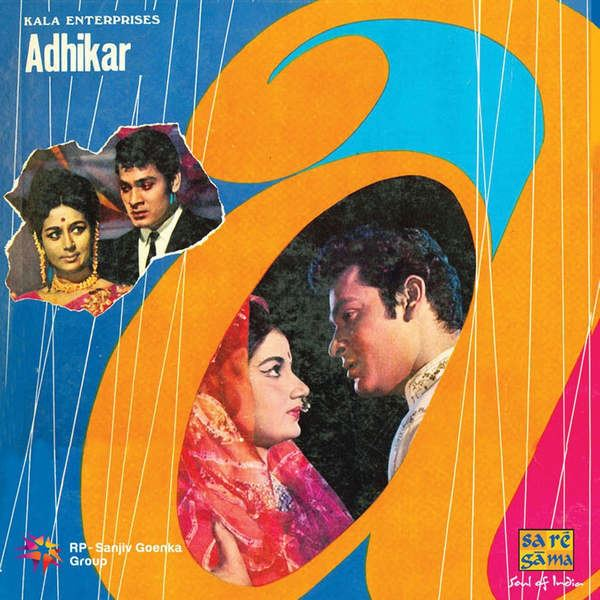 Adhikar 1971 Movie Mp3 Songs Bollywood Music