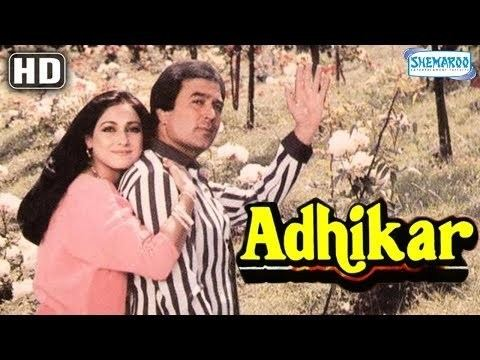 Adhikar 1986 Hindi Full Movie In 15 Mins Rajesh Khanna Tina