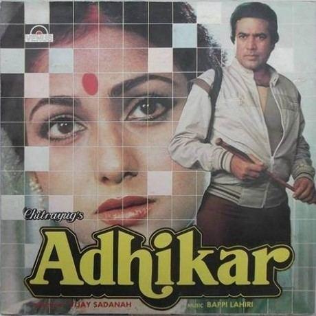 Film Music Site Adhikar Soundtrack Indeevar Various Artists