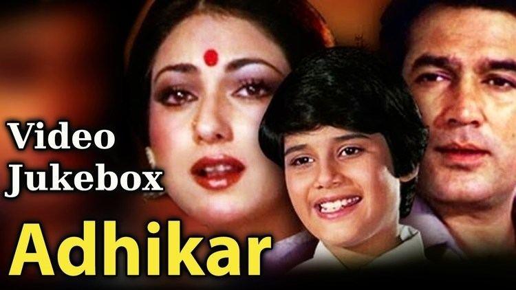 Adhikar HD Song Collection Rajesh Khanna Tina Munim