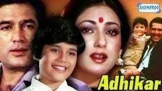 Hindi Films and Songs News and Videos Adhikar 1986 Hit Hindi