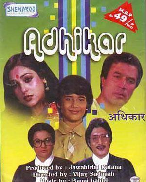 Adhikar Images Reverse Search