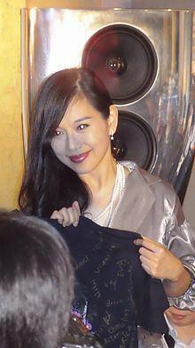 Adia Chan httpsuploadwikimediaorgwikipediacommonsthu