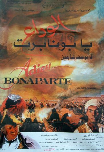 Adieu Bonaparte Al Wedaa Ya Bonaparte Adieu Bonaparte Misr International Films