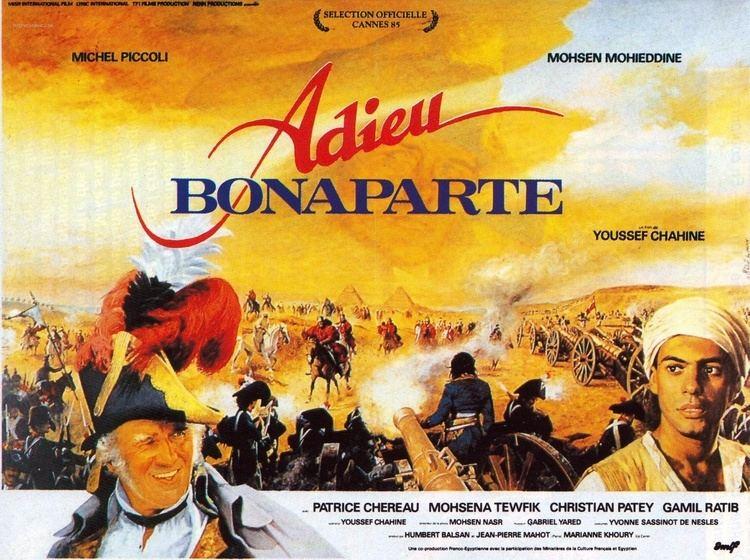 Adieu Bonaparte Adieu Bonaparte Photos Adieu Bonaparte Images Ravepad the place