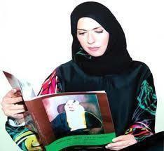 Adila bint Abdulla Al Saud apiningcomfilesUYXR6kgospcxVAT08wRlu9E07DFi