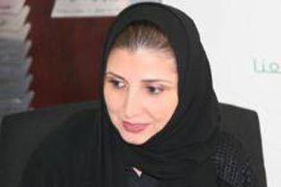 Adila bint Abdulla Al Saud Her Highness Princess Adila bint Abdulla Al Saud Princess Adila