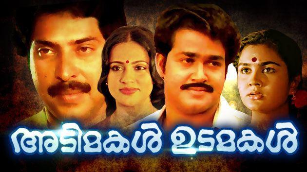 Adimakal Udamakal Watch Adimakal Udamakal Malayalam Movie Online Free OnlineFMradio