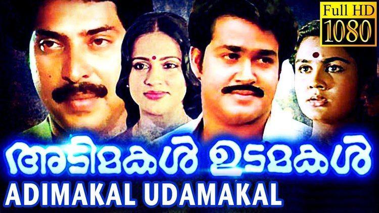 Adimakal Udamakal Adimakal Udamakal Mohanlal Mammootty Seema Nalini Malayalam
