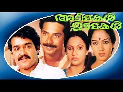 Adimakal Udamakal Adimakal Udamakal Superhit Malayalam Full Movie Mohanlal