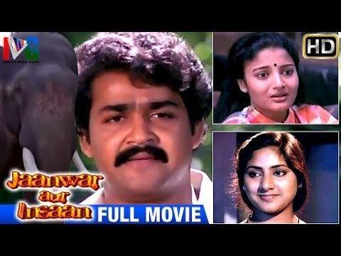 Adiverukal Jaanwar Aur Insaan Hindi Full Movie Mohanlal Karthika