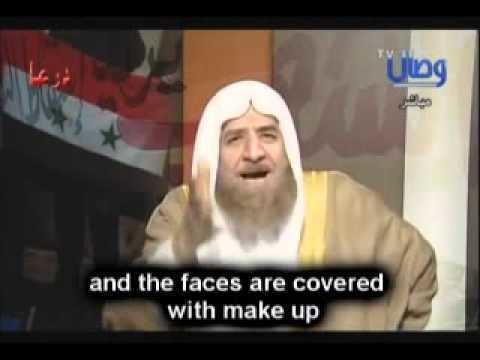 Adnan al-Aroor A Message from Shaykh Adnan AlArour to Erdogan YouTube