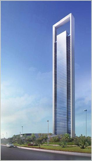 ADNOC Headquarters ADNOC New Headquarters Complex in Abu Dhabi Construction Projects