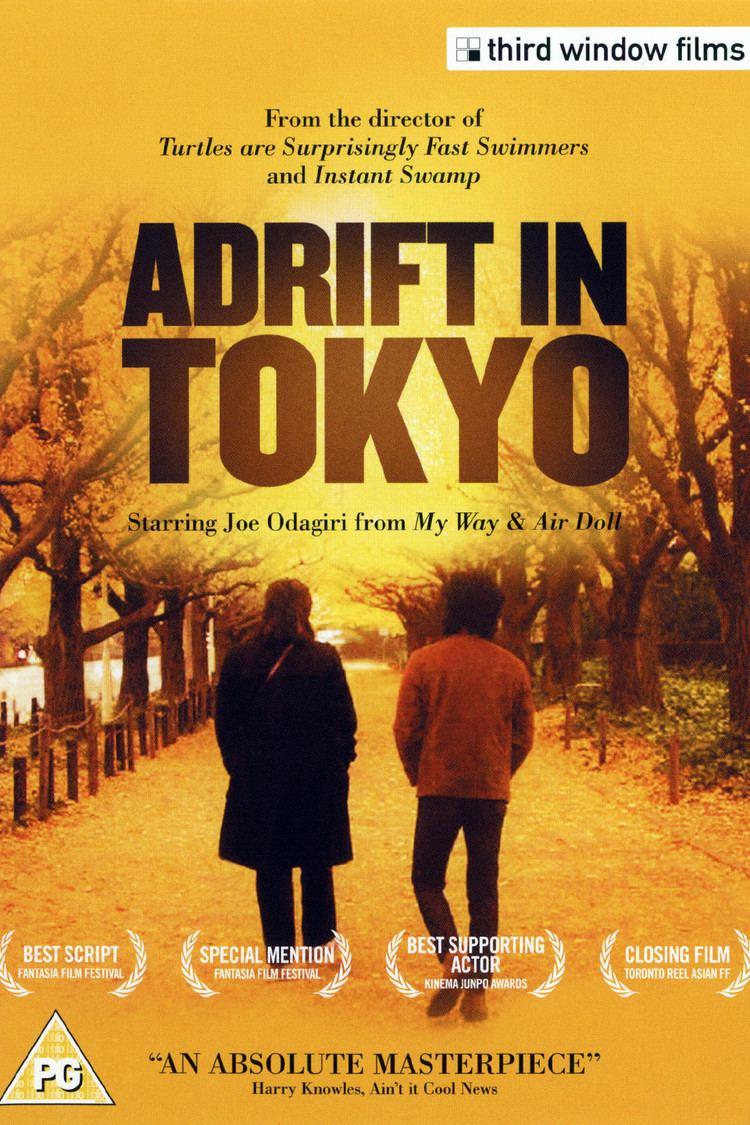 Adrift in Tokyo wwwgstaticcomtvthumbdvdboxart182830p182830