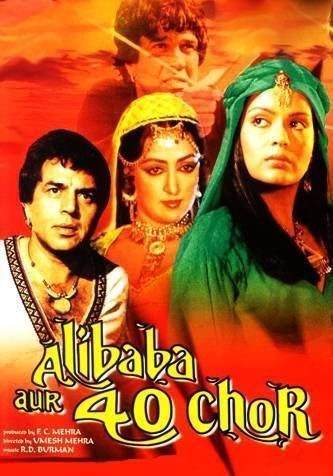 Adventures of Ali-Baba and the Forty Thieves (1979 film) sim02incom62c542dd3ffc047c5c209221379f42a965p