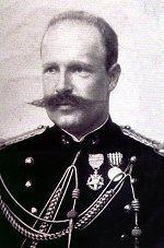 Afonso, Duke of Porto geneallnetimagesnamespes7411jpg