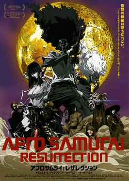 Afro Samurai: Resurrection movie poster