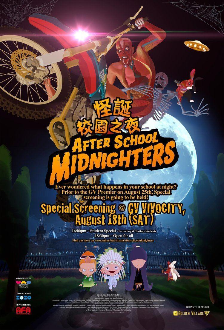 After School Midnighters After School Midnighters supermerlion