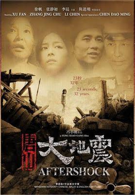Aftershock (2010 film) BLACK HOLE REVIEWS AFTERSHOCK 2010 heartrending disaster movie
