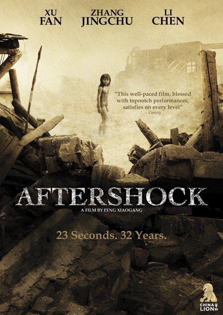Aftershock (2010 film) Chinese Movie Aftershock Language Hub