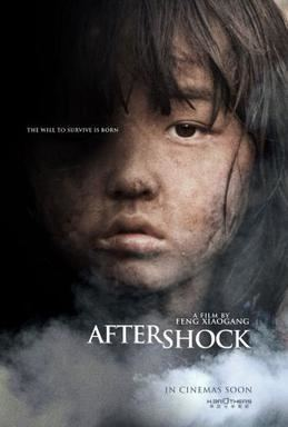 Aftershock (2010 film) Aftershock 2010 film Wikipedia