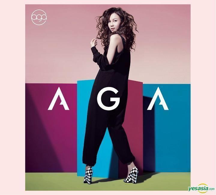 AGA (singer) iyaibzAssets45663lp0028066345jpg