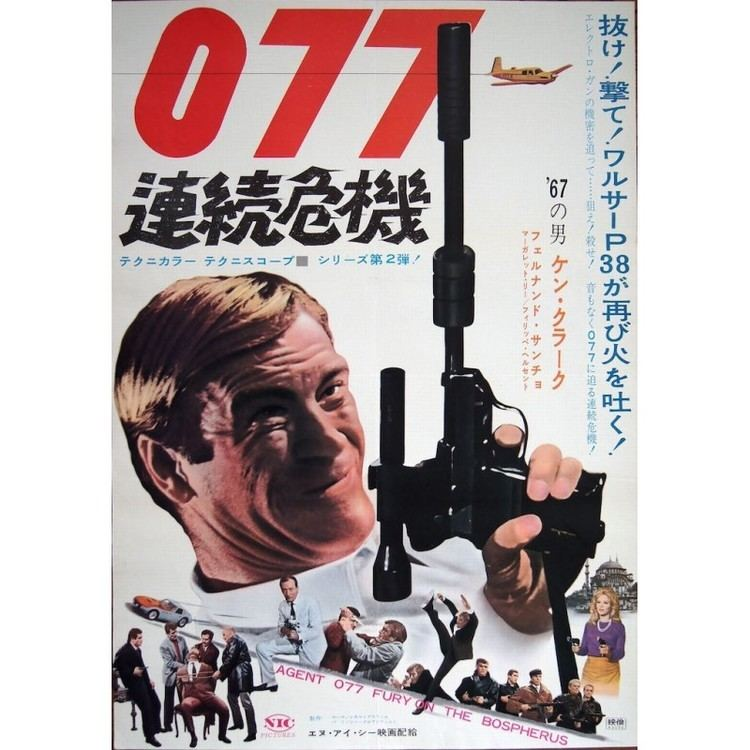 Agent 077: From the Orient with Fury Agent 077 From The Orient With Fury Japanese movie poster