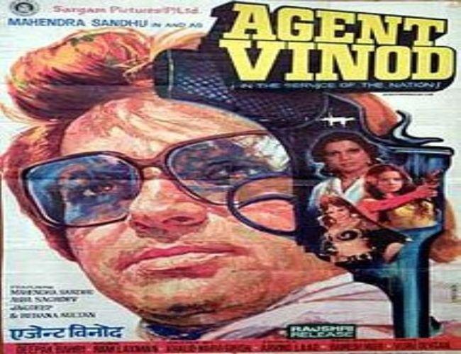 Agent Vinod 1977 IndiandhamalCom Bollywood Mp3 Songs i